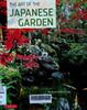 The art of Japanese garden