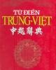 Ebook Từ điển Việt – Trung