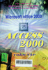 Access 2000 (microsoft office) toàn tập