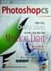 Chiếu sáng với Photoshop CS : Hiệu ứng đặc biệt Mystical Light : Thế giới đồ họa