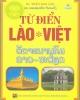 Ebook Từ điển Lào - Việt