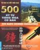 Ebook 500 ký tự tiếng Hoa cơ bản: Phần 1