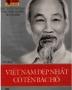 Tuyển tập Tư tưởng đạo đức Hồ Chí Minh