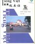 Tổng hợp những ebook, giáo trình hay về  tiếng Trung Quốc