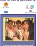 Bộ sưu tập tài liệu thuộc dự án Tăng cường các trung tâm dạy nghề