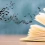 Sách Âm nhạc